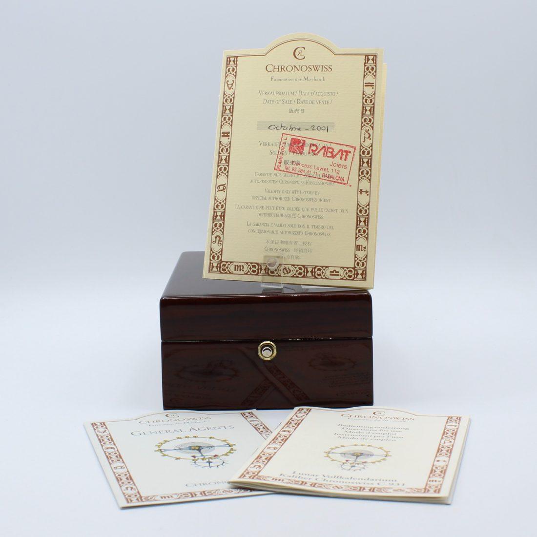 3366 Caja Papeles